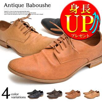 裁縫眉間 (礫石) 休閒鞋 Babouche 2WAY 花邊鞋男裝休閒街頭高跟鞋中性黑色暗棕色駱駝米色