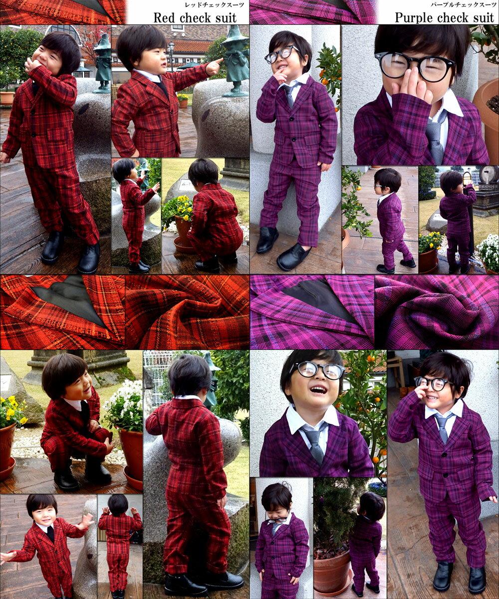 Kids suit m007