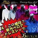 Lvx-beroa-0001