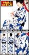 メンズ浴衣セット 2017振袖可憐浴衣 14型2点セット ゆかた 男性 メンズ ホスト ワンタッチ帯 浴衣2点セット 女子ウケNo1浴衣フルセット 紳士 浴衣 メンズ セット【 浴衣 メンズ 男 ゆかた 紳士 浴衣セット 男性浴衣 浴衣 ユカタ yukata】 花柄 派手 黒 白地 あす楽対応