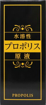 プロポリス 原液 蜂養寿 100ml OHS 富士山系湧水使用 送料無料 【 ブラジル 水抽出 水溶性 液体 リキッド アルコールフリー 】