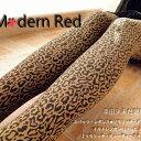 【柄タイツ/柄タイツ】modem red暖か ひょう 柄 タイツ/レギンス大人気アニマル柄レギンス(三色展開)