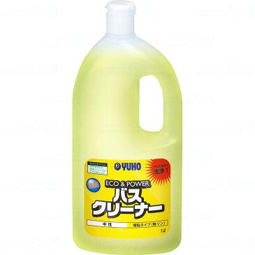 ユーホーニイタカ エコ&パワーバスクリーナー中性 1L×12本【業務用 お風呂 浴室洗剤 バスクリーナー】