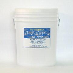 ビアンコジャパン ブリーチングスピリッツペースト BS-101P 25kg 【業務用 中性強力サビ取り洗剤】:掃除用品クリーンクリン