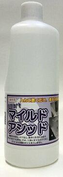 smart スマート マイルドアシッド 1L【業務用 トイレ 浴室 スケール除去剤】