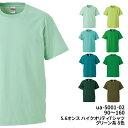 5.6オンス ハイクオリティー Tシャツ 緑 黄緑 グリーン...