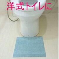 トイレマット 使い捨て 小便器 洋式トイレ 抗菌 消臭 マット ダートルマット ネイビー50枚 業務用 税込 送料無料(沖縄、離島除く)