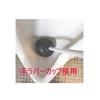 【トイレ尿石除去剤】小便器つまり除去液デオライトL1kg2本業務用商品