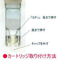 便座クリーナーデコ用カートリッジ薬液250ml4個セット送料無料(沖縄、離島除く)【業務用】