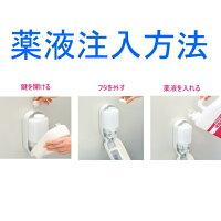 【使用頻度が多いトイレに】便座 除菌クリーナー きれいくんAセット 除菌剤補充型 (ディスペンサー1個+香り付き薬液3L1本)業務用【送料無料】(沖縄、離島除く)