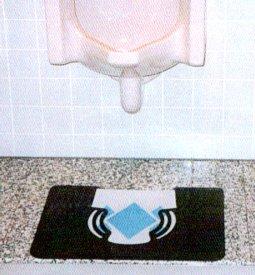 【トイレマット 使い捨て】 ダートルマット 取替マット ダイヤA25枚 【業務用 小便器マット ミニ】
