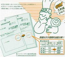 【油脂分解剤】オイルパス1kg  グリストラップ スカム 清掃 消臭剤 【送料無料 業務用】
