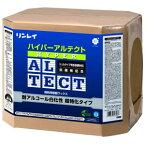 リンレイ 耐アルコール性超特化ワックス ハイパーアルテクト 18L