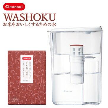 お米をおいしくするための水JP407-R【ポット型 浄水器 カートリッジ ギフト プレゼント キッチン クリンスイ ポット 米 ギフト】