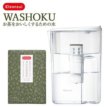 お茶をおいしくするための水JP407-T【ポット型 浄水器 カートリッジ ギフト プレゼント キッチン ポット お茶 ギフト】