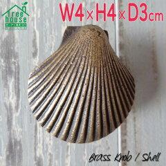 ハンドメイドならではの温かみと味わい細部まで細かくデザインされた貝殻モチーフのアンティー...