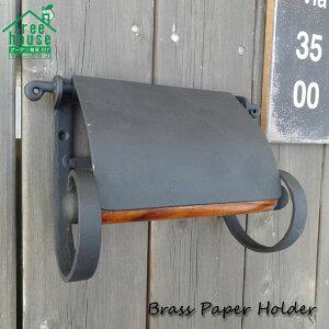 シンプルだけど飽きの来ない真鍮製トイレットペーパーホルダーブラック【ティッシュハンガー】【真鍮雑貨】【ブラスハンガー】【ツリーハウス】【ph120bk】【1】【duve】【05P04Jul15】