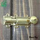 古き良き雰囲気を演出できる真鍮製お洒落なフランスのホテルに付いてあるような真鍮製かぎ【鍵...