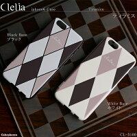 iPhone6ケースダイヤ柄スマホハードケースClelia(10色)【CL-5100】