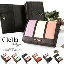 折り財布 レディース 二つ折り財布 CL-10237 女性用 Clel...