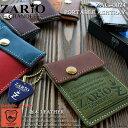 携帯灰皿 レディース 牛革を贅沢に使用しておりコインケースとしても使えます ZARIO-GRANDE...