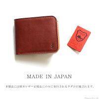 二つ折り財布ユニセックス牛革栃木レザー使用ZARIO-GRANDEE-【ZAG-0001】
