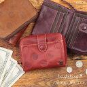 二つ折り財布 レディース 牛革にドット型押しをほどこしたおしゃれな財布...
