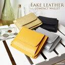 二つ折り財布 レディース シンプルなデザインが魅力的なフェイクレザー財...