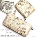 レディース 折り財布 長財布 羊革のしっとりしたやわらかい質感とアンテ...