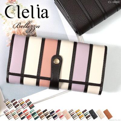 Cleliaのかわいいお財布