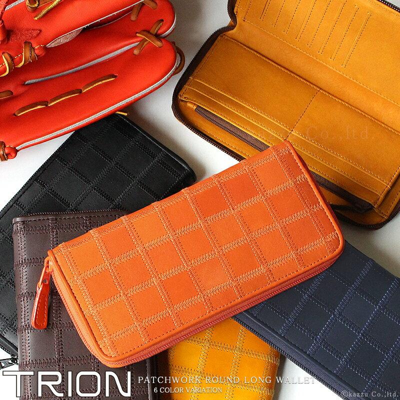 b405d40774fb 長財布 レディース しなやかな柔軟性と耐久性に優れたパッチワークデザイン