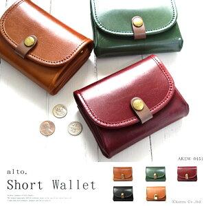 buy online a20ff 233b5 ショート レディース二つ折り財布 | 通販・人気ランキング ...