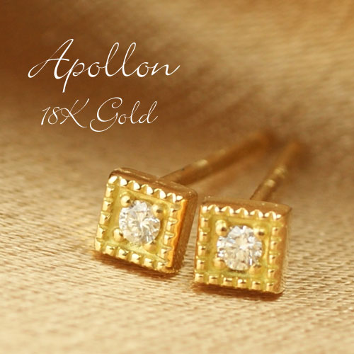 アポロン 18Kダイヤモンドピアス