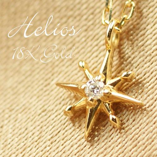 ヘリオス 18K ダイヤモンド ネックレス