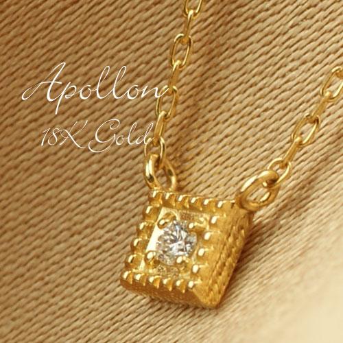 アポロン 18K ダイヤモンド ネックレス