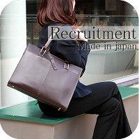 ライム☆キャリアL1105★チョコ革レディースビジネストート・リクルートバッグ・A4バッグ・通勤用バッグ
