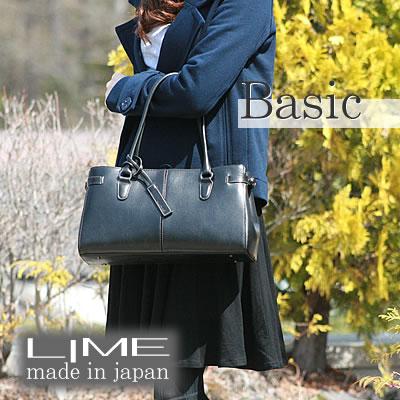 ライム 革 レザー ベーシック バッグ L1184 ブラック ブラックフォーマル ハンドバッグ フォーマル ビジネスバッグ 女性 レディース 通勤 フォーマルバッグ黒 ラッピング無料 送料無料   5P01Oct16 fs3gm