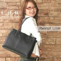 LIME(来夢)ライム革バッグ(レディースビジネストート)リクルートL1189【NS02送料無料】
