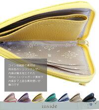【修理保証】ミニ財布レディースブランド本革母の日プレゼント実用的革財布ミニコンパクトl字ファスナーレザー薄型おしゃれかわいい軽量軽い可愛い日本製ライム薄いスリム大人可愛い小さいL8058ベージュ送料無料カード収納