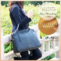ライム☆本革シュリンクレザーボストンバッグ☆ジップシュリンクL1802キャメル女性用本革ボストンバッグ旅行用バッグA4バッグ出張用バッグ