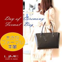 日本製 フォーマルバッグ ライム☆L1244◆ブラック 黒【本革】フォーマル お受験 バッグ …