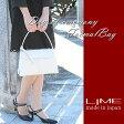 ライム 本革 フォーマルバッグ L1248 ライトベージュ 日本製冠婚葬祭バッグ 卒業式 結婚式 入園式 入学式 バッグ ママ 母 ベージュ ホワイト フォーマル バック ハンドバッグ ラッピング無料 送料無料
