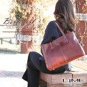 【送料◆ラッピング無料】レトロで素朴な本革素材のA4トートバッグ。通勤用バッグとして、習い...