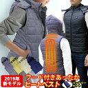 【バッテリー2個付】ヒートベスト ヒーターベスト フード付 ...