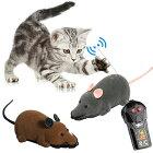 猫のおもちゃねずみラジコン/ペット用おもちゃネコおもちゃ玩具電動マウス追っかけるネズミねこ遊び電動おもちゃ