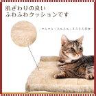 【12/219:00〜ショップ限定】ポイント5倍!+【ポイント5倍】【送料無料】猫のロールハウス