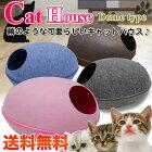 https://image.rakuten.co.jp/clever2016/cabinet/04912510/04915162/p427-802.jpg