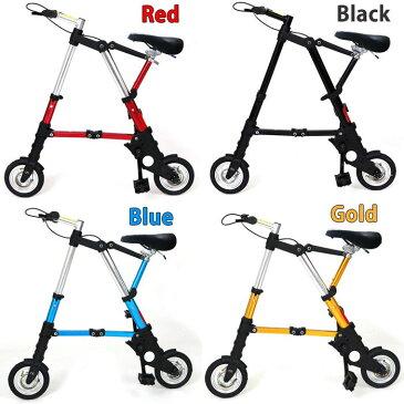 【予約:ブルー12月4日入荷】【送料無料】折り畳み自転車 8インチ 8inch bicycle 自転車 折りたたみ 全4色 赤 青 ゴールド 黒 コンパクト自転車 収納バック 工具付き 6.7kg 軽量 高さ4段階調整
