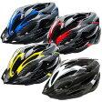 【送料無料】軽量 自転車ヘルメット カーボン調デザイン カーボン ロードバイク