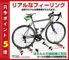 【ポイント10倍】【送料無料】サイクルトレーナー3本ローラー室内自転車トレーニングトレーニング固定ローラーエアロバイク自転車ローラー台ロードバイク